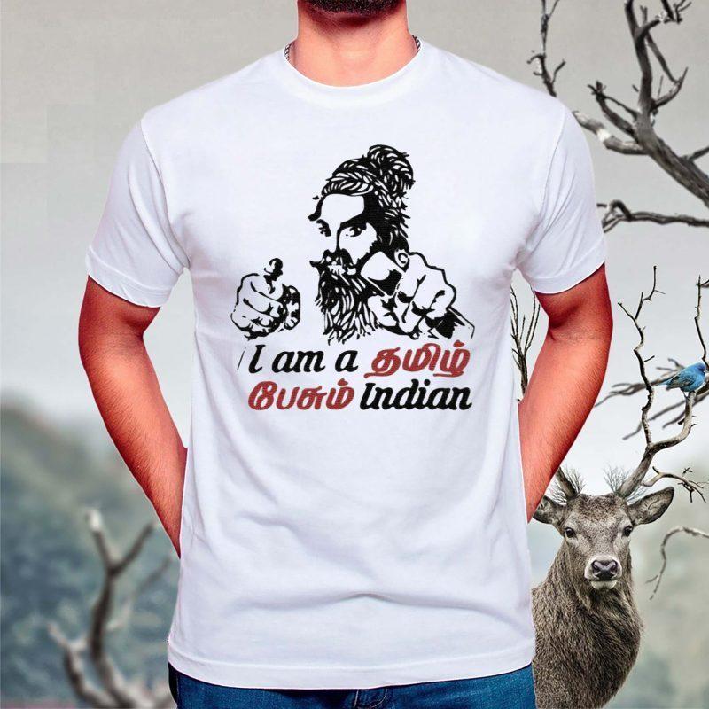 I-Don't-Know-Hindi-T-Shirt