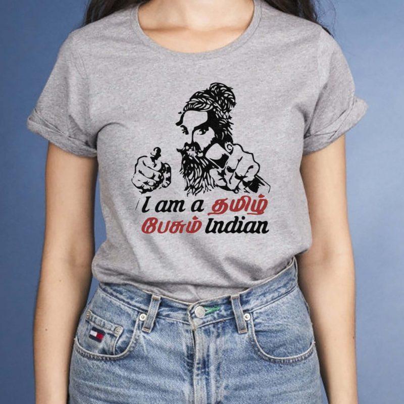 I-Don't-Know-Hindi-T-Shirts