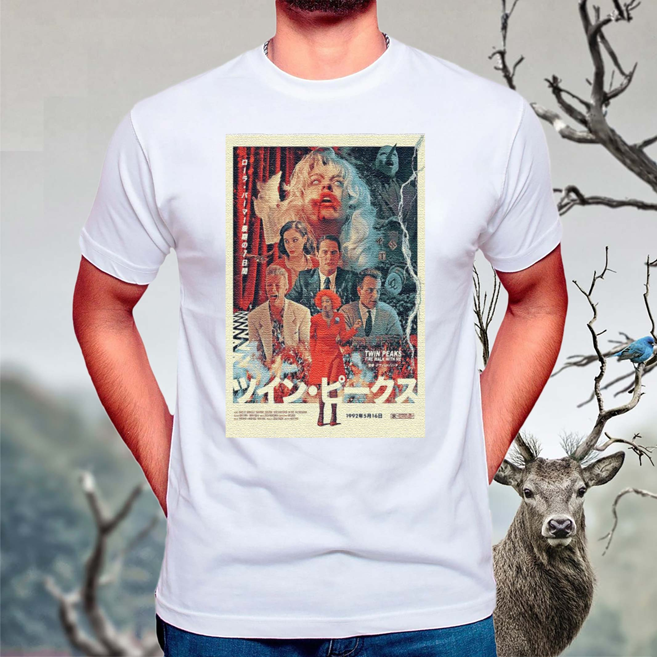 Twin-Peaks-Fire-Walk-With-Me-T-Shirt