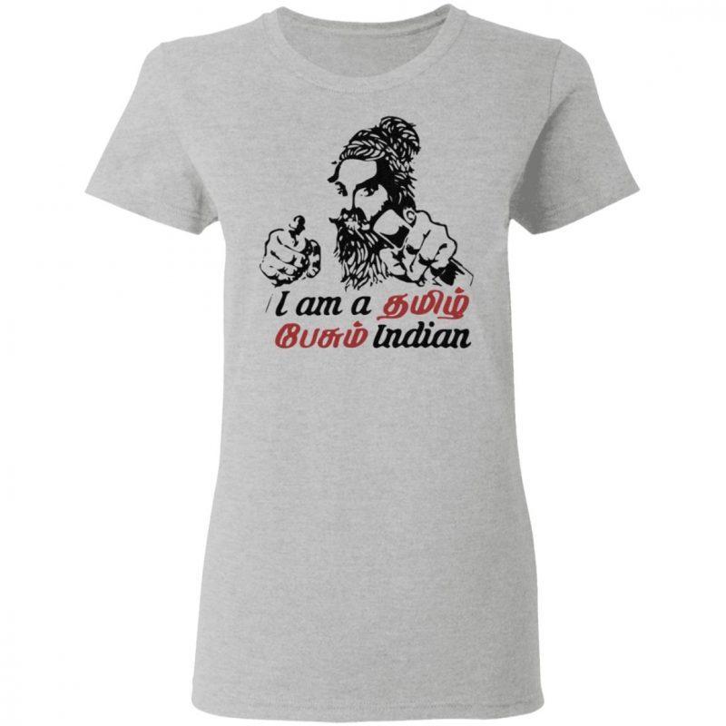 I Don't Know Hindi T Shirt